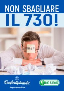 Dichiarazione dei redditi 730 per l'anno 2020